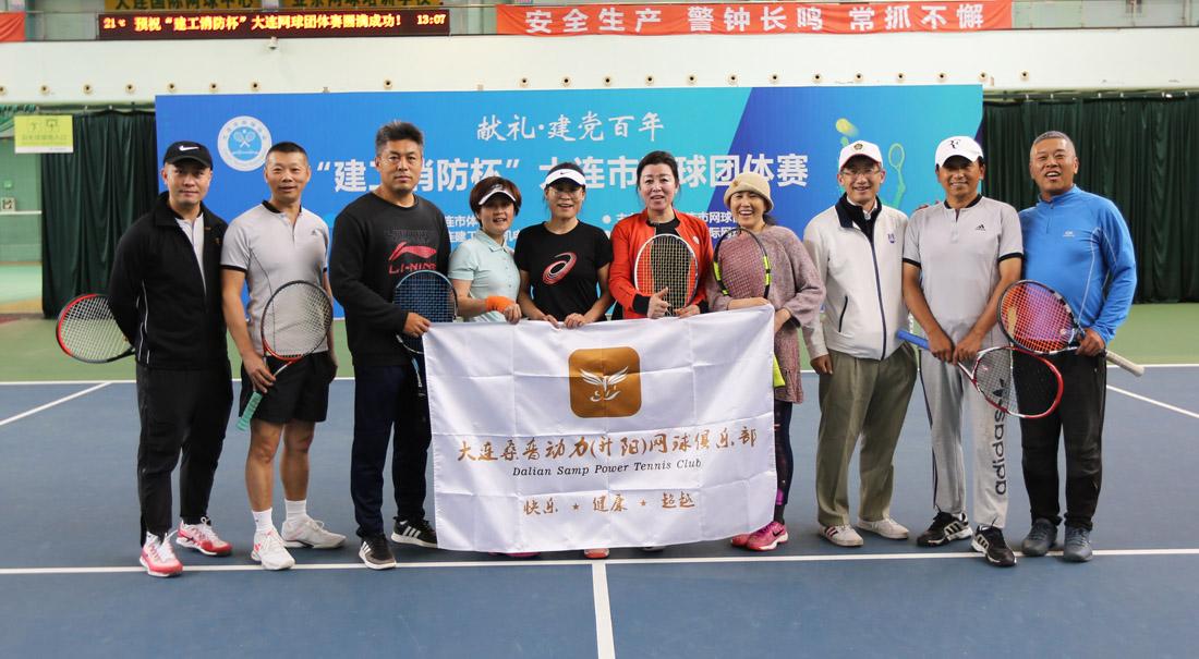 2 桑普动力(升阳)网球俱乐部.jpg